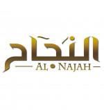 Les Trésors de Al Najah