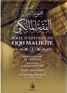 serie-d-epitres-du-fiqh-malikite-